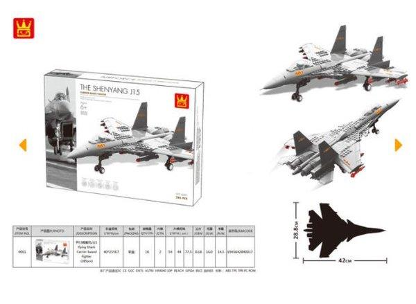 Wange 4001 Shenyang -J15 Mehrzweckkampfflugzeug der chinesischen Marine