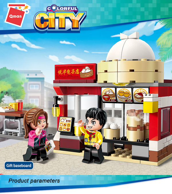 Qman 1132 Colorful City Golden Baozi Shop