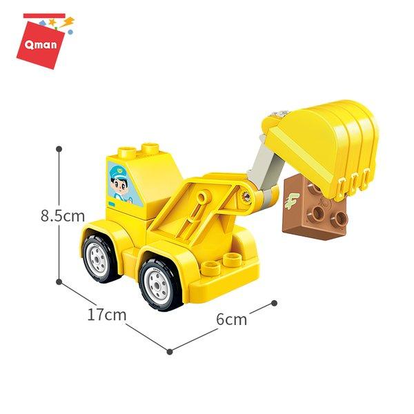 Qman 5003 Enjoy Kids Basic Construction Baustelle Zahlen große Steine