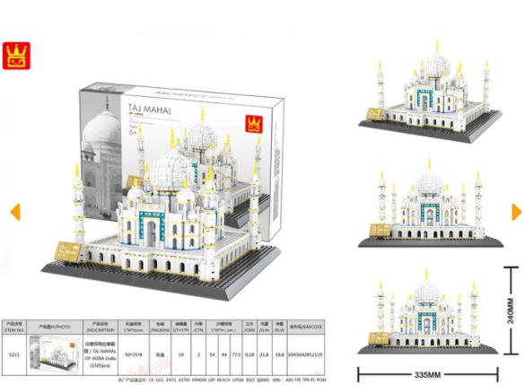 Wange 5211 Architect-Set Taj Mahal of Agra 1505 Teile