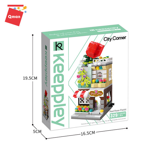 Keeppley by Qman C0104 City Florist Blumenladen