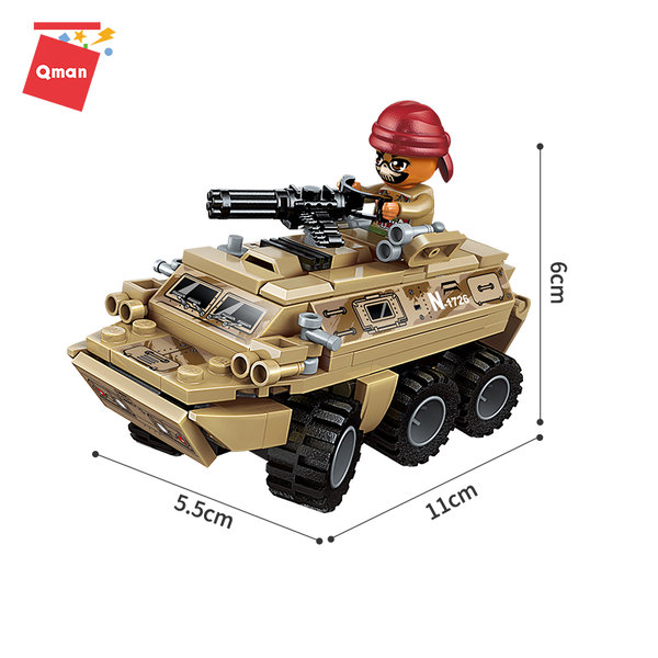 Qman 1726 Battle Forces Army Armored Car / Gepanzertes Fahreug