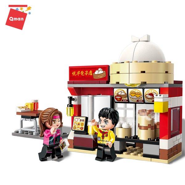 Qman 1132 Colorful City Golden Baozi Shop