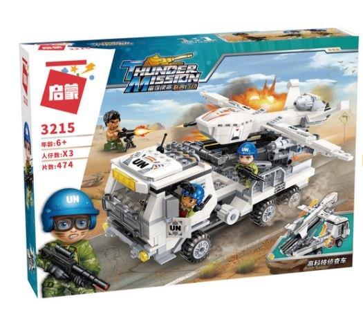 Qman 3215 Thunder Mission UN LKW mit Kampfdrohne