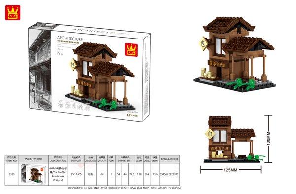 "Wange 2320 Architecture-Set ""The Stuffed Bun House"" Chinesische Bäckerei"