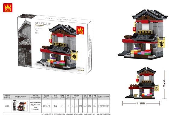 Wange 2316 Architecture-Set The Cloth Shop Bekleidungsladen