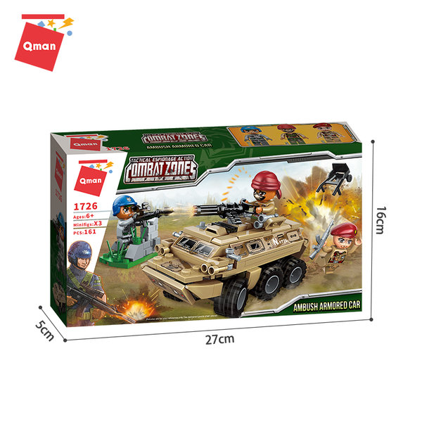 Qman 1726 Battle Forces Army Armored Car / Gepanzertes Fahreug