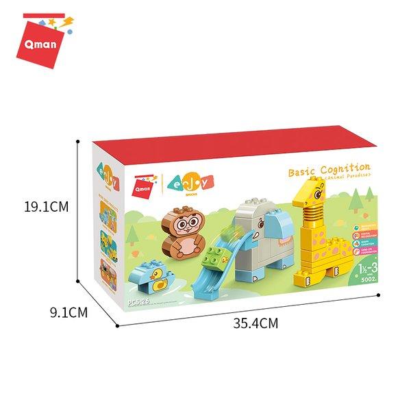 Qman 5002 Enjoy Kids Basic Animals große Bausteine Tiere