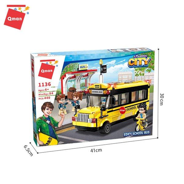 Qman 1136 Colorful City Edify School Bus