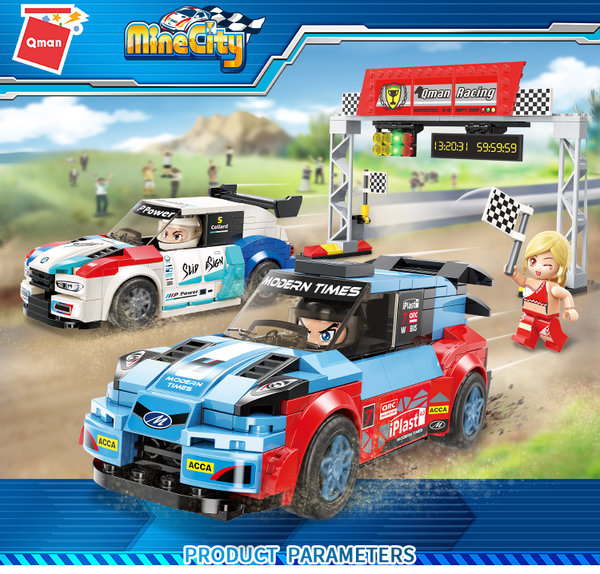 Qman 4202 Mine City Rallye Sprint Zielgerade
