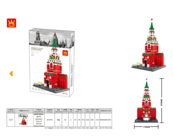 Wange 5219 Architect-Set The Spasski Tower Kremlin Moskau 1047 Teile