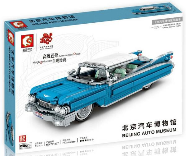 Sembo 701807 Beijing Auto Museum Blauer Straßenkreuzer