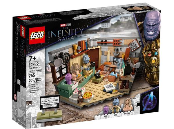 76200 LEGO® Super Heros Confidential, Seltenes Set