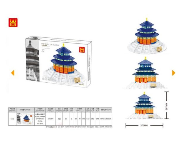 Wange 5222 Architect-Set Tempel of Heaven of Beijing / Himmelstempel Peking 973 Teile